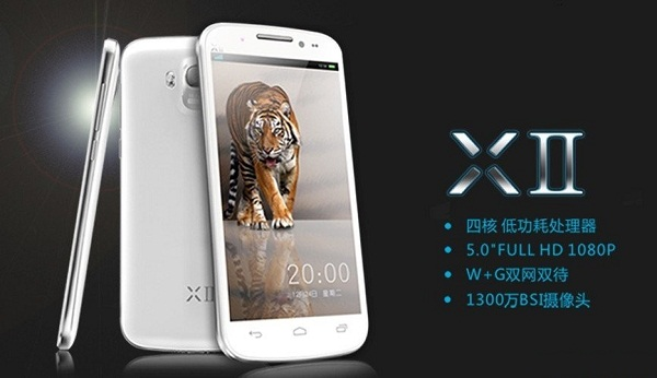 UMI X2 - Specification and Price