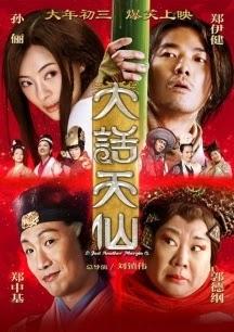 Xem Phim Đại Thoại Thiên Tiên - Just Another Margin