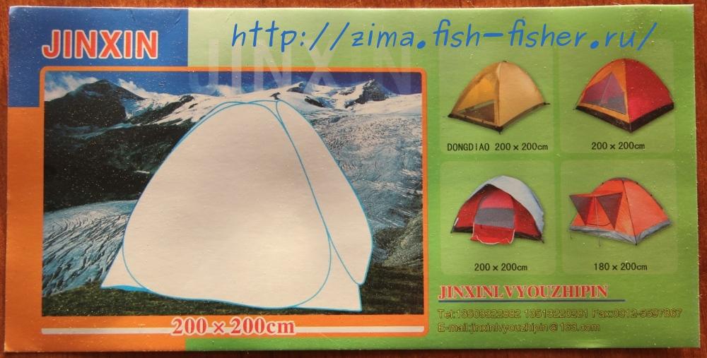 Купил недорогую палатку для