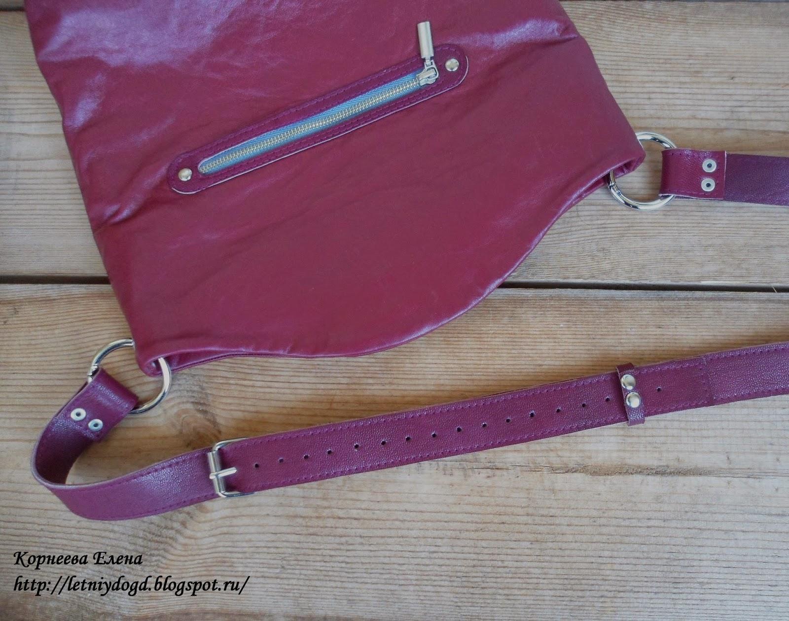 кожаная сумка - тотал
