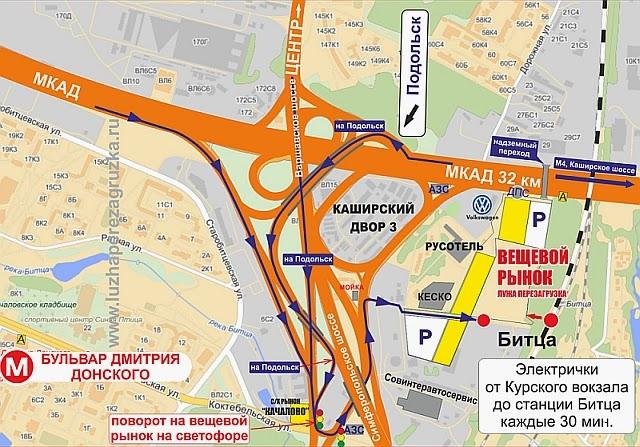 Схема проезда на новый рынок «