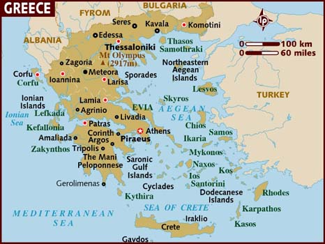 Greek State Geography Map Greece Map Provincial City