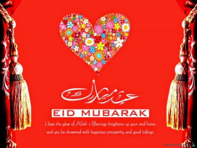 Fashion Glamour World Animated Eid Mubarak Greeting Cards