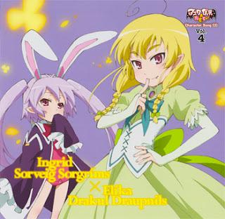 Astarotte no Omocha! Character Song CD Vol.4 - Ingrid Sorveig Sorgrims & Elika Drakul Draupnils