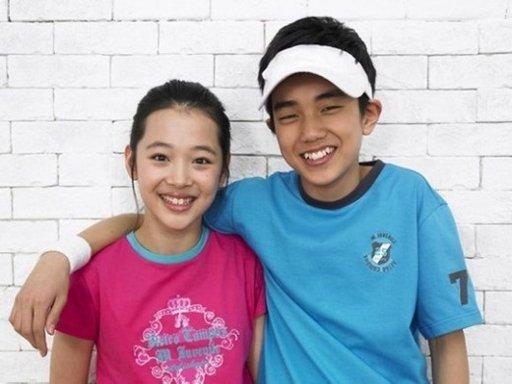 yoo seung ho iu dating