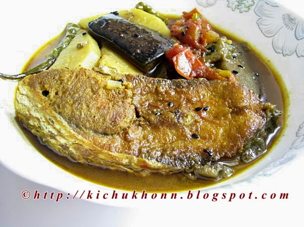 Begun diye ilish jhol