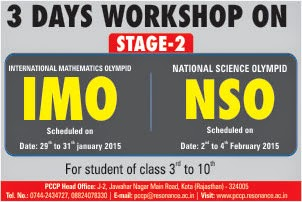 3 Days workshop of NSO & IMO for stage 2 preparation