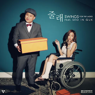 Swings (스윙스) - Would You?(줄래) (feat. 서인국) Seo In Guk