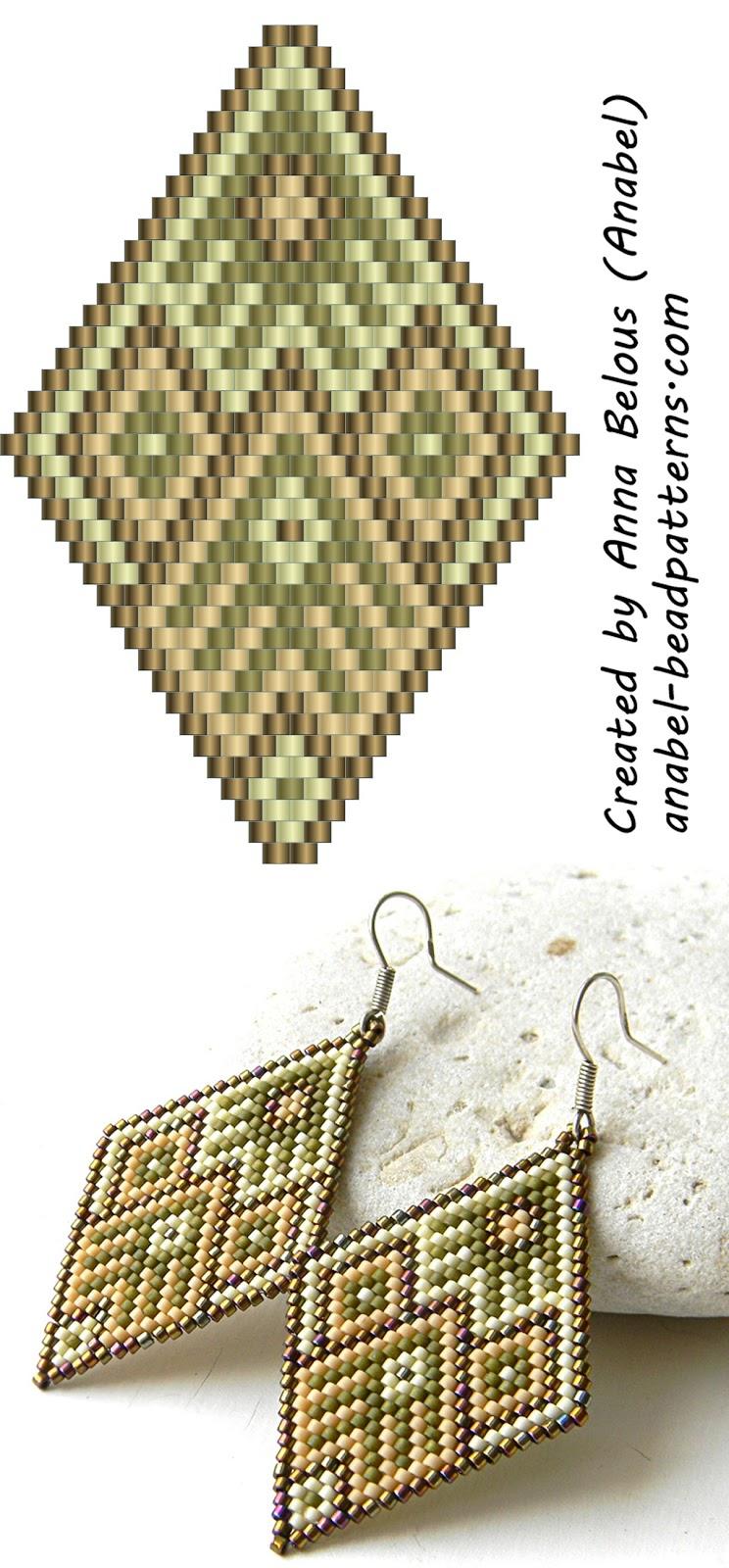 Схема серег-ромбов из бисера - мозаичное плетение - peyote earrings pattern