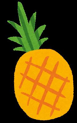 パイナップルのイラスト(フルーツ)