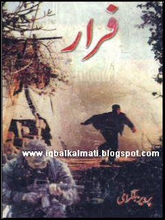 Farar Novel By Pervez Bilgrami