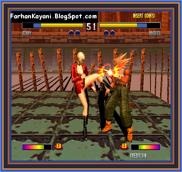 Bloody Roar 2 Free Download Screen Shot Number .3
