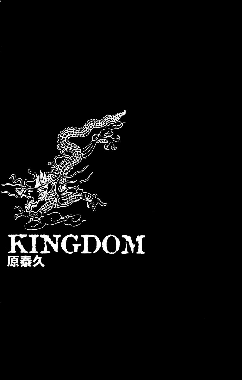 Kingdom - Vương Giả Thiên Hạ Chapter 295 page 5 - IZTruyenTranh.com
