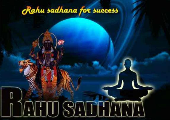 Mayavi Raahu ki Shubh Drishti ke Prabhav