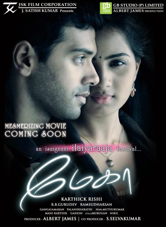 Megha 2014 Tamil Movie Watch Online