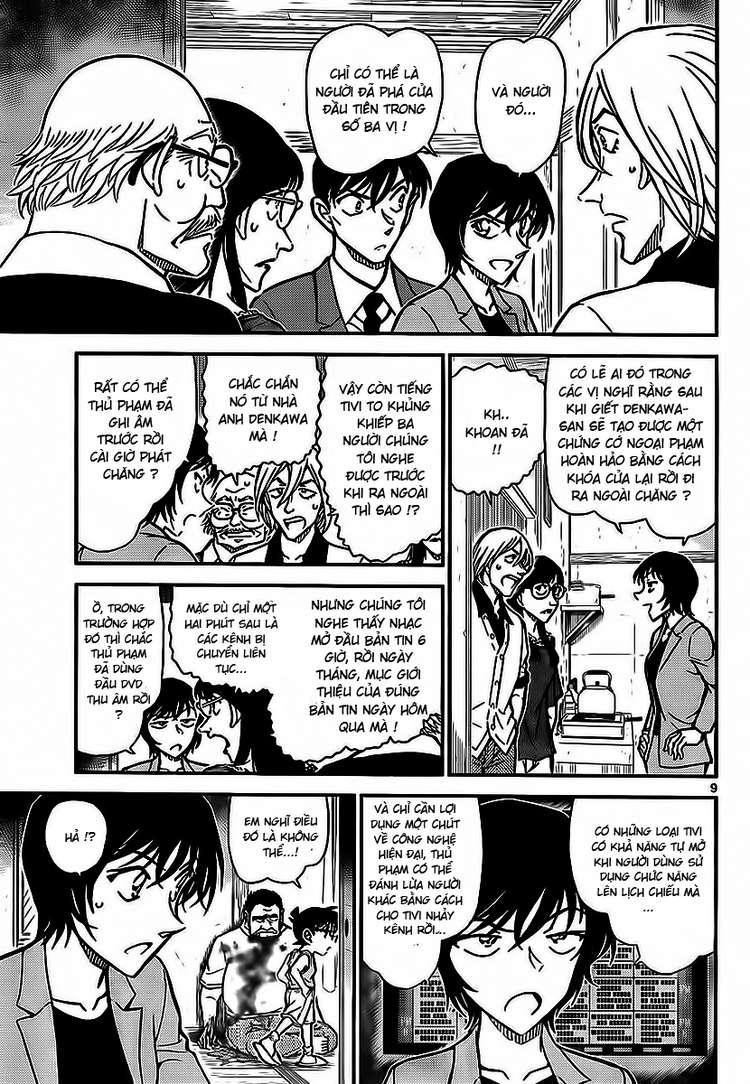 Detective Conan - Thám Tử Lừng Danh Conan chap 788 page 10 - IZTruyenTranh.com