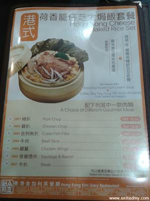Kim Gary Restaurants Menu Cheese baked pork fried rice