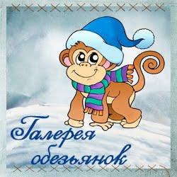 до 14 января)