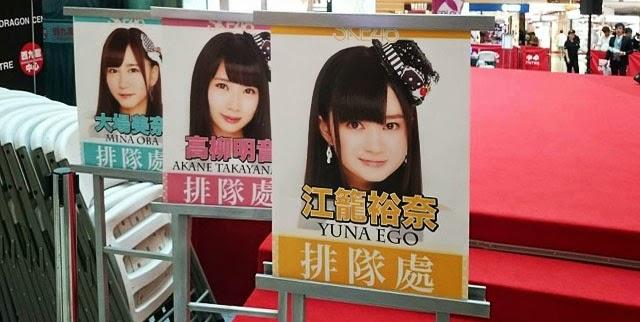 Jumpa Fans SKE48 di Hongkong