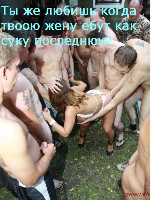 Сексизвращения смотреть онлайн 4 фотография