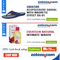 Buy Everteen Natural Wash 105 ml Rs.79 Or Unistar Acupressure Sandal at Rs.249 : Buytoearn