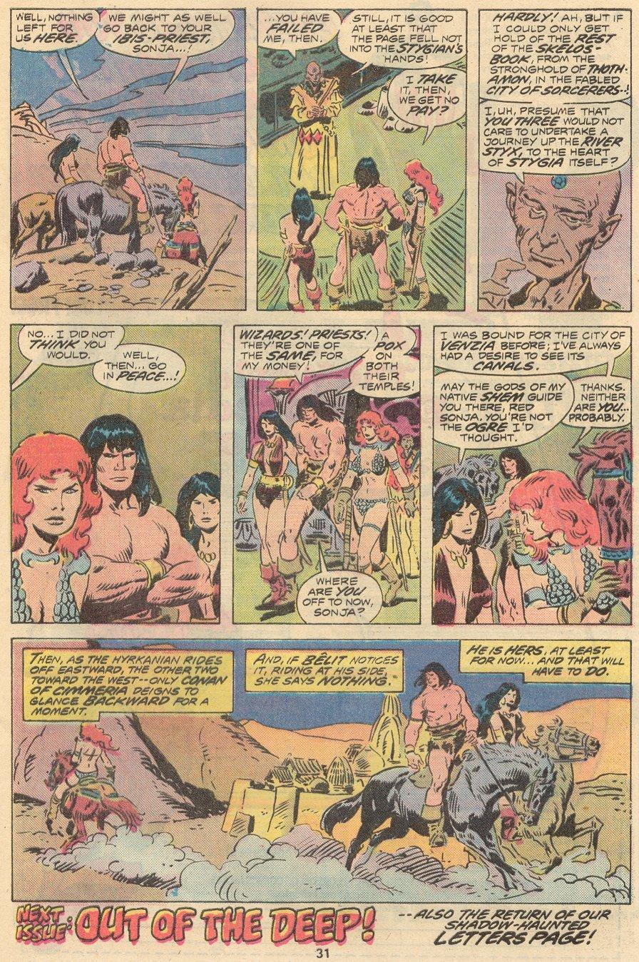 Conan the Barbarian (1970) Issue #68 #80 - English 22