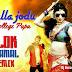 Kallajodu College Papa- ( Dhamal Mix )- Dj Succes's Mix