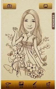 download-MomentCam-2.3.6-android-apk-free