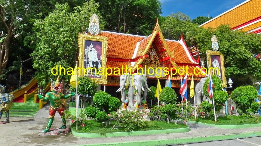 how to get to wat tham sua kanchanaburi