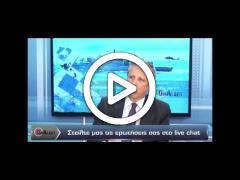ΒΙΝΤΕΟ: Αποκάλυψη Μπαλτάκου για τρόϊκα και ΕΔ