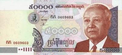 Kamboçya Kağıt Para