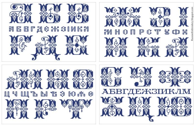 Сборник азбук, монограмм и
