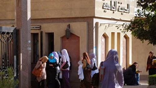 """جامعة الأزهر """"تأجيل التنسيق بالمدن الجامعية فى القاهرة لأجل غير مسمى """""""