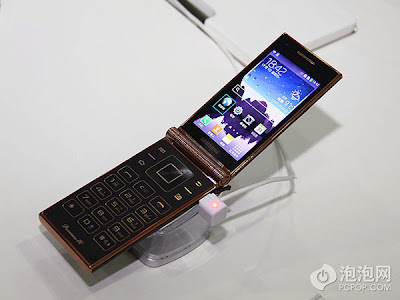 Samsung Android based flip Smartphone