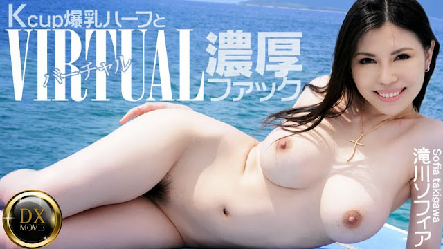 HEYZO 454 Rich virtual fuck and K cup breasts half %|Rape|Full Uncensored|Censored|Scandal Sex|Incenst|Fetfish|Interacial|Back Men|JavPlus.US