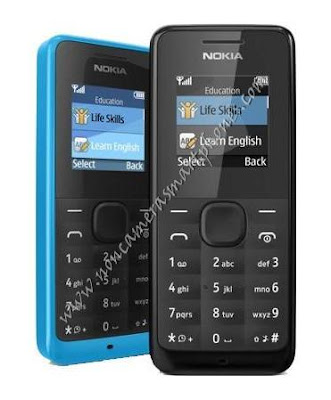 Nokia 105 Non Camera Color Java Phone Images & Photos Review