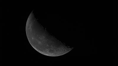 waning crescent moon t5i