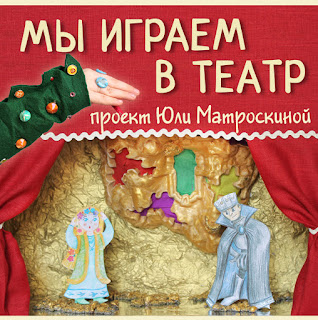 http://edimskaty.blogspot.ru/2015/11/blog-post_16.html