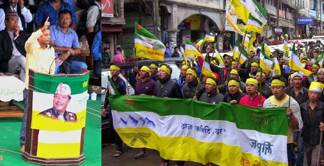 Gorkha Janmukti Yuva Morcha ready for Gorkhaland Movement