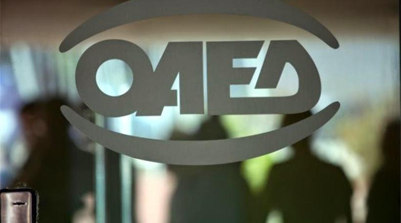 Ποιοι δικαιούνται το εποχικό βοήθημα του ΟΑΕΔ που φθάνει ως τα 916,30 ευρώ