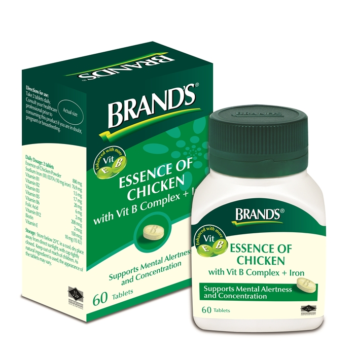 brands essence of chicken Want to know the secret behind brand's ® essence of chicken read the step  by step details of our manufacturing process here.