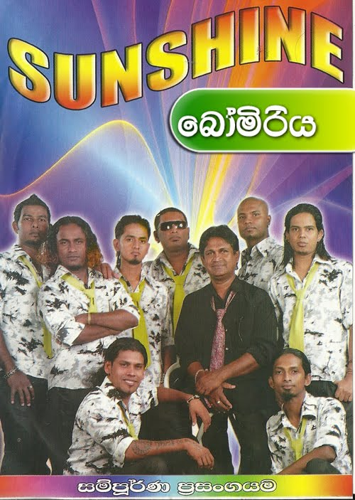 Sunshine Live Show 2012