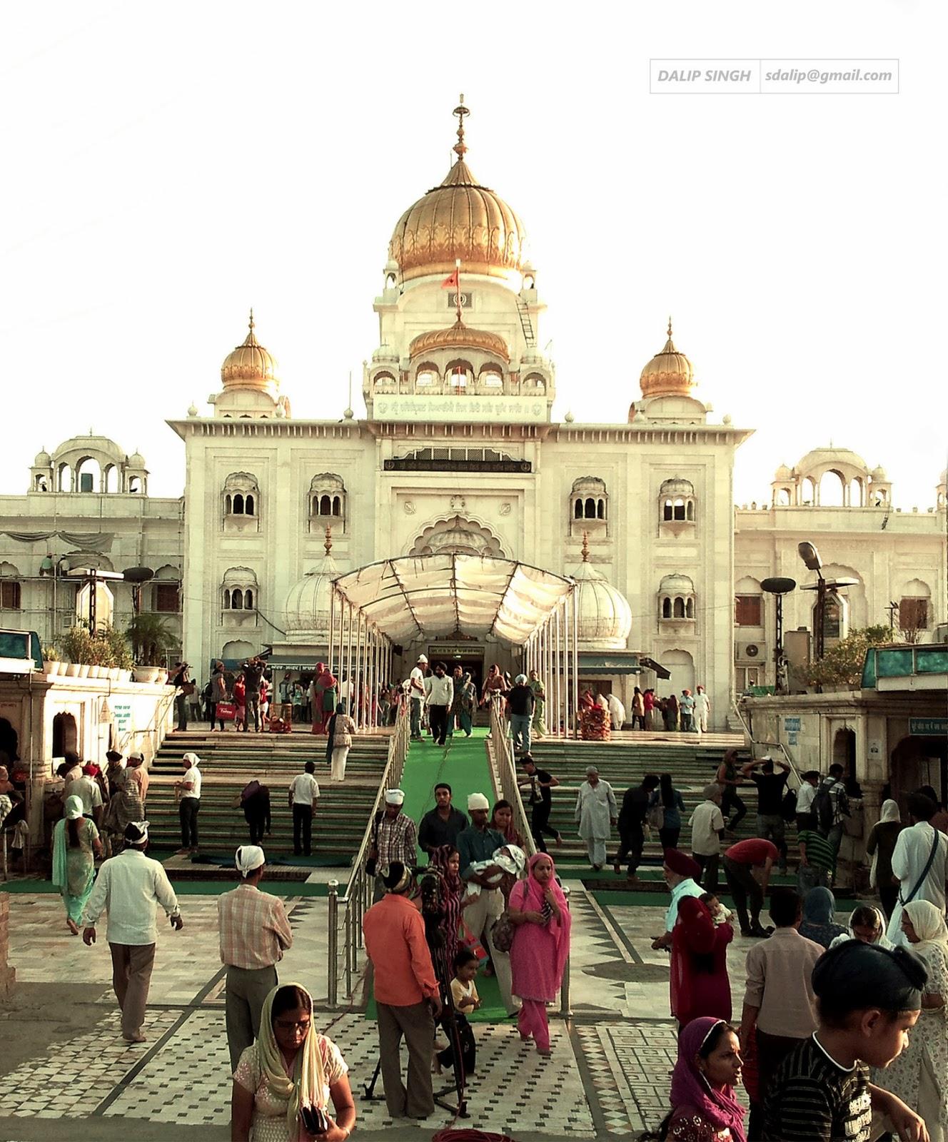 Gurudwara Bangla Sahib, Delhi | GURUDWARAS OF INDIA