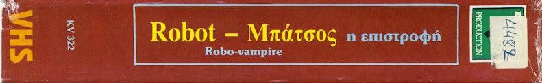 http://twoguysonequip.blogspot.com/2014/06/robo-vampire.html