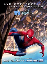 http://www.aluth.com/2014/07/amazing-spider-man-2.html