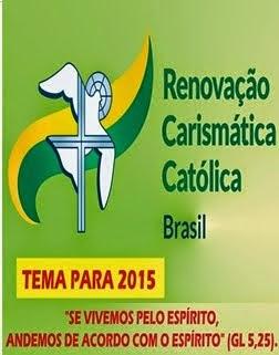 TEMA RCC 2015