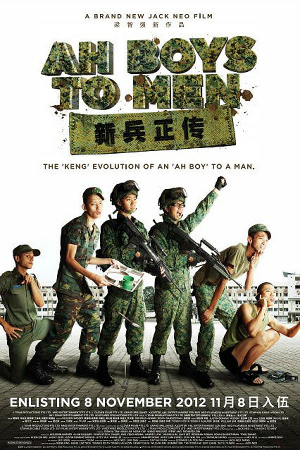 Ah+Boys+To+Men+Part+1+2012+DVDRip+500MB+Hnmovies