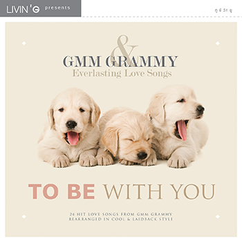Download [Mp3]-[Music Hit] GMM GRAMMY & Everlasting Love Song TO BE WITH YOU @256kbps [Solidfiles] 4shared By Pleng-mun.com