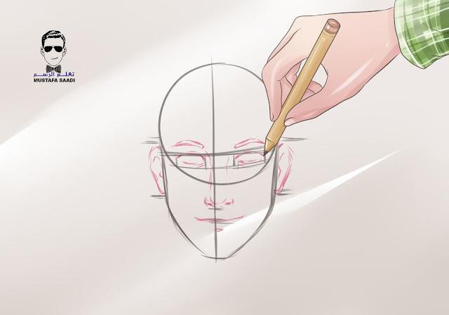 تعلم رسم الوجه للمبتدئين