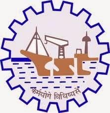 Cochin Shipyard Sarkari Naukri